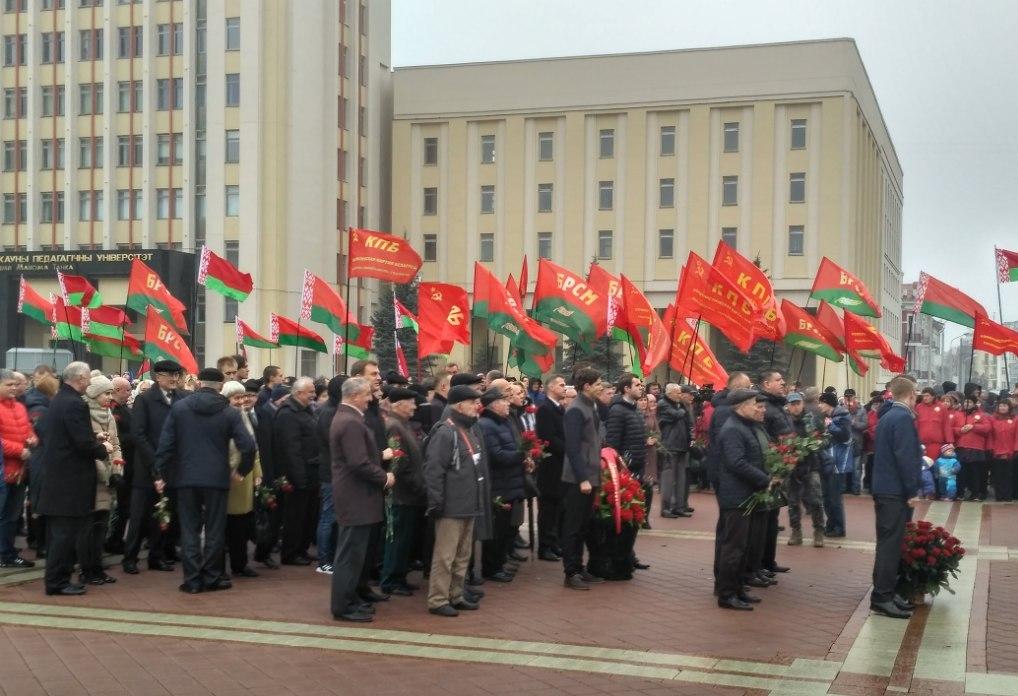 Картинки по запросу День Октябрьской революции в Республике Беларусь