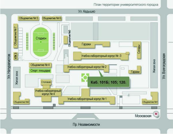Издательско-полиграфический центр
