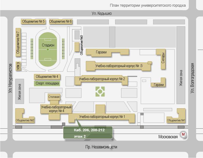 Кафедра Электротехника