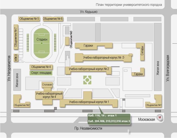 Кафедра электротехнологии