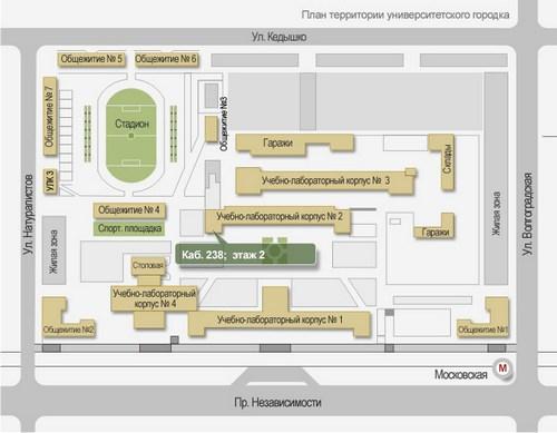 Кафедра Механика материалов и детали машин