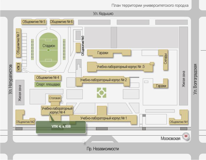 Кафедра стандартизации и метрологии