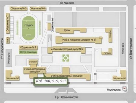 Кафедра теоретической механики и теории механизмов и машин