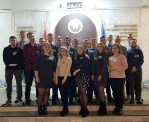 Команда дублеров административно-управленческого персонала БГАТУ