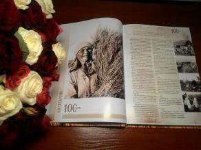 100 лет МСХП