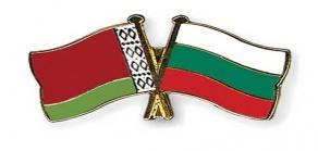 Встреча с Чрезвычайным и Полномочным Послом Республики Болгария
