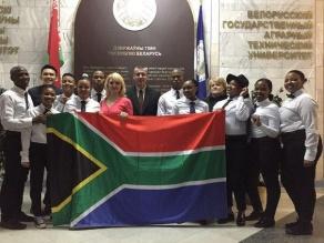 День независимости Южно-Африканской Республики