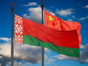 Церемония закрытия Года образования Беларуси в Китае