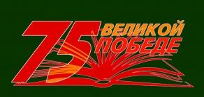 Республиканская акция «Любим Беларусь, гордимся Беларусью,  путешествуем по Беларуси»