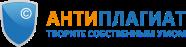 Вебинары компании «Антиплагиат» в сентябре