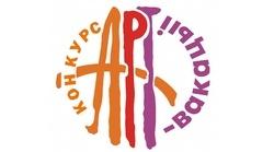 Республиканский праздник «Молодежь и творчество - история будущего»
