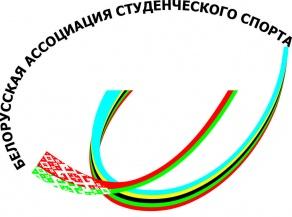 IX Чемпионат мира по гребле на байдарках и каноэ среди студентов