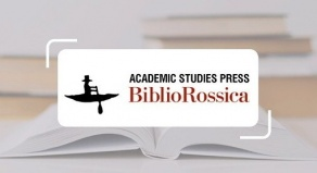 Национальная библиотека Беларуси приглашает на онлайн-семинар