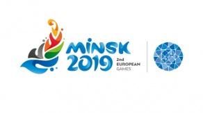 Стань волонтёром II Европейских игр 2019 года!