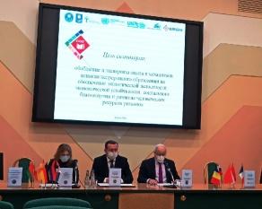 III Международный симпозиум «Образование в интересах устойчивого развития для всех поколений – социальный договор»