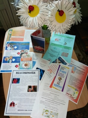 Информационная акция, посвященная Всемирному дню борьбы с туберкулезом