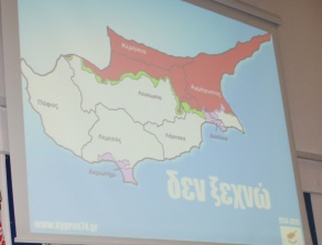 Поликультурное образование. Семинар «Культурные традиции о.Кипр»