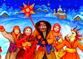 Калядки на Рождество