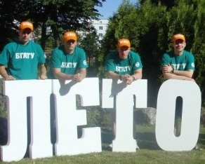 """Волонтёрские студенческие отряды """"Строймастер"""""""