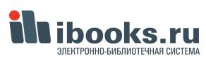 "Тестовый доступ к ЭБС ""Айбукс.ру"""