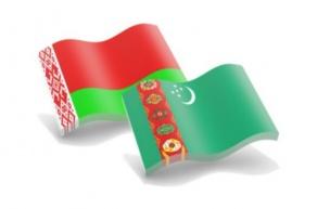 Образовательные услуги белорусских учреждений образования представлены в Туркменистане