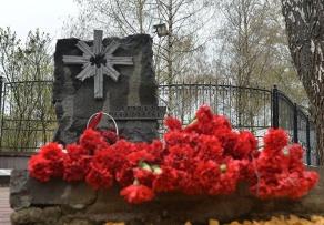 33-я годовщина Чернобыльской трагедии