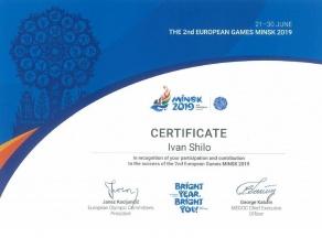 Ректору БГАТУ вручён сертификат от президента Европейских олимпийских комитетов