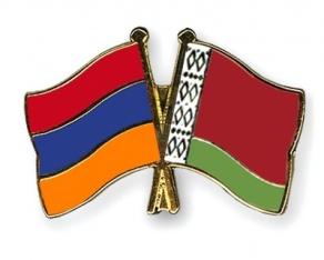 Встреча с Чрезвычайным и Полномочным Послом Республики Армения