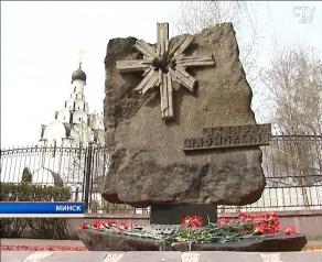 Митинг в память о трагедии на Чернобыльской АЭС