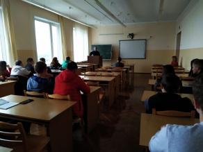 Встреча студентов с инженером по охране труда