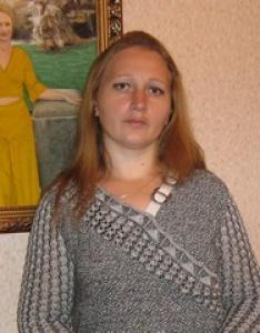 Баньковская Юлия Леонидовна
