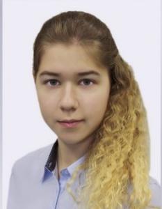 Батьянова Алеся Александровна