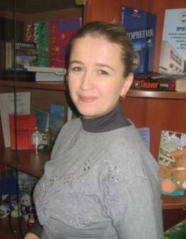 Дубина Людмила Петровна