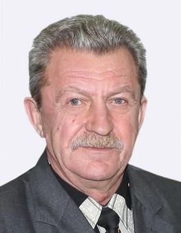 Люндышев Владимир Александрович