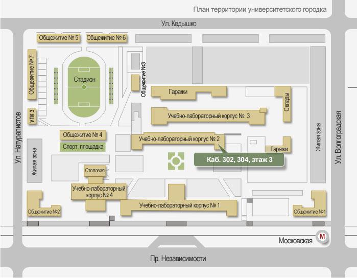 """Факультет  """"Технический сервис в АПК"""""""