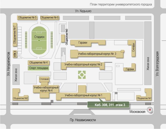 Кафедра электрооборудования сельскохозяйственных предприятий