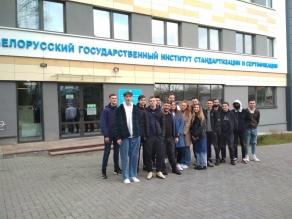 Студенты инженерно-технологического факультета в БелГИСС