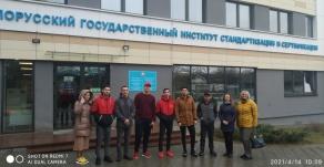 Студенты и преподаватели инженерно-технологического факультета в БелГИСС