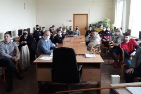 Конференция «Техсервис-21»