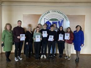 X Международная научная студенческая конференция