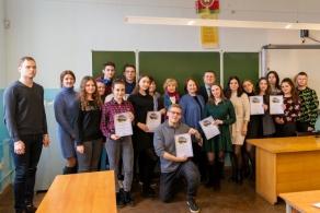 IX Международная научная студенческая конференция
