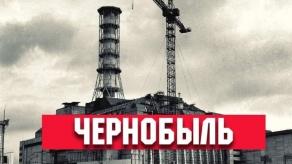 Выставки к годовщине Чернобыльской катастрофы